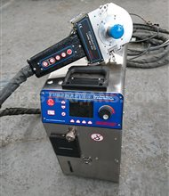 Magnatech Tubemaster 514 Orbital Welding Supply with a choice of 1 welding head from the list below