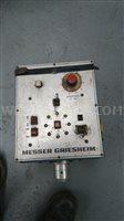 Messer MG scanner magic eye for profile cutter